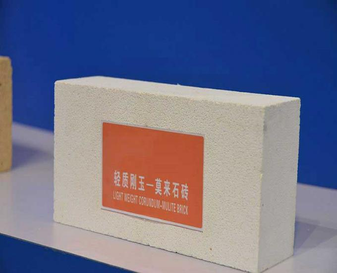 Low Density Fire Insulation Bricks , Size Customized Lightweight Fire Brick For Furnace